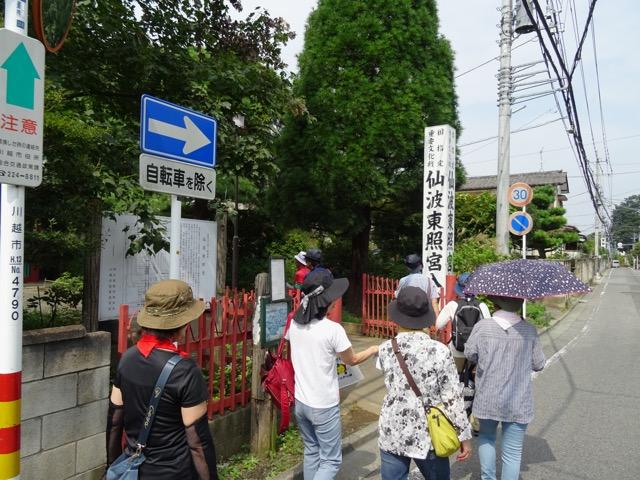 hichifukujin28