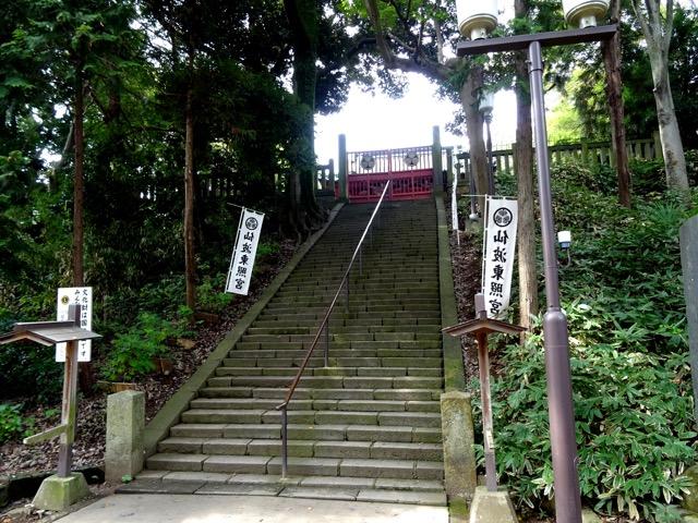 hichifukujin30