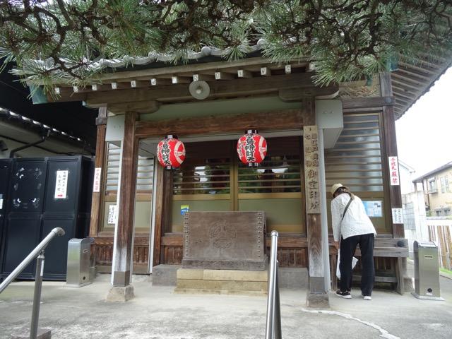 hichifukujin60