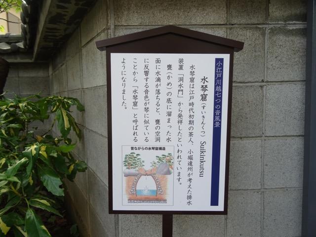 hichifukujin74