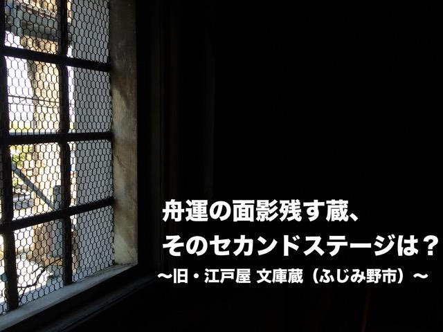 edoyakura14