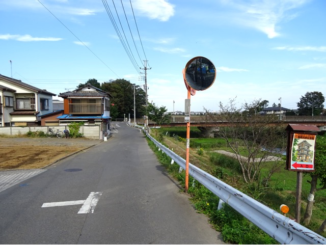 furuichiba01