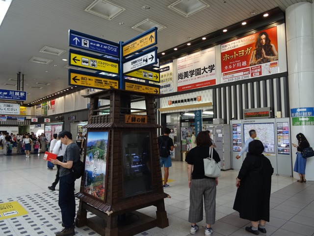 kawagoefes1604