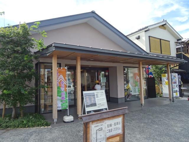 kawagoefes1664