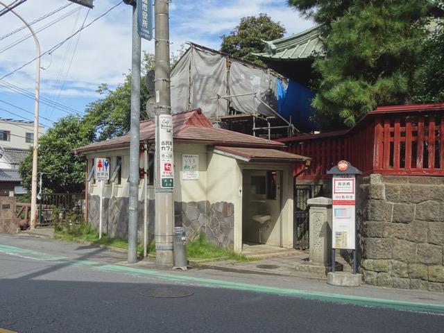 kawagoefes1666