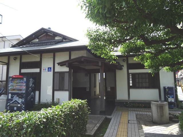 kawagoefes1670