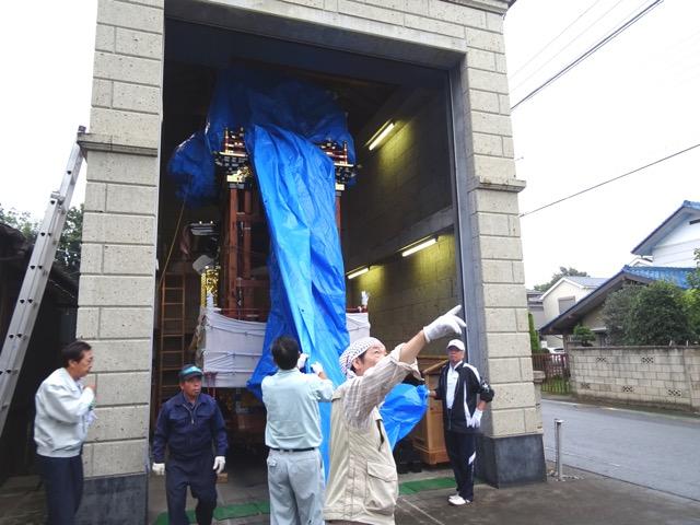 nodagomachi17
