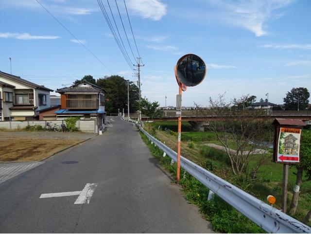 syukubasyokudo01