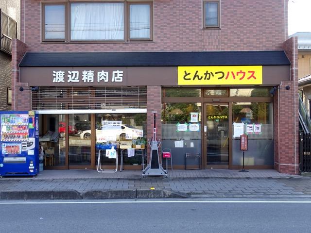 tonkatsuhouse02