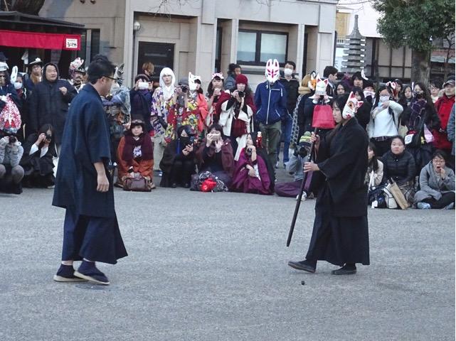 koyoisai18