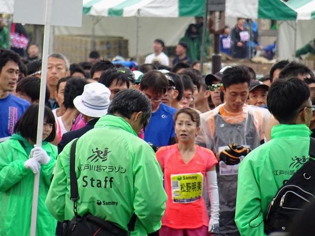 marathon19