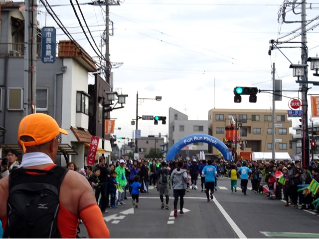marathon53