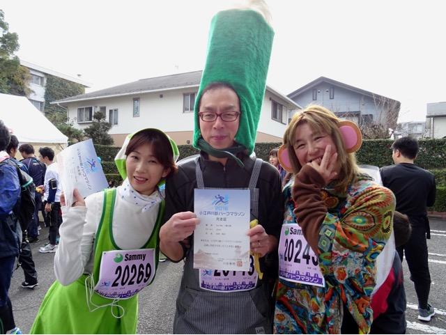 marathon61