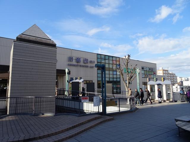 17shichifukujin03