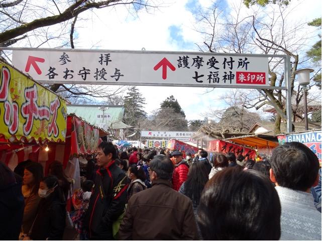 17shichifukujin27