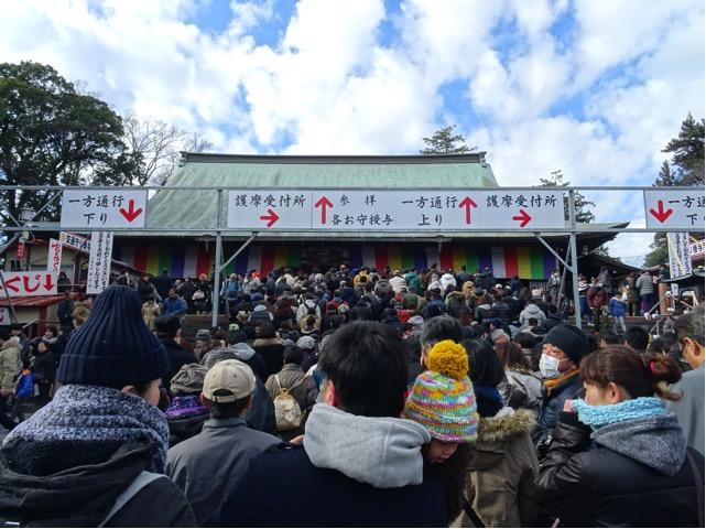 17shichifukujin28