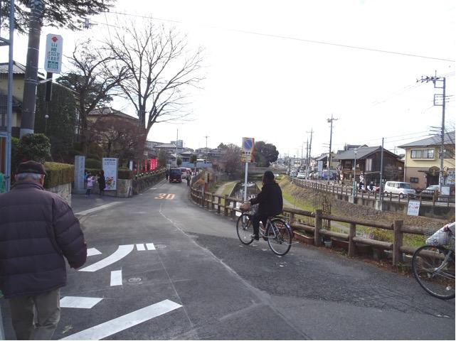 17shichifukujin47