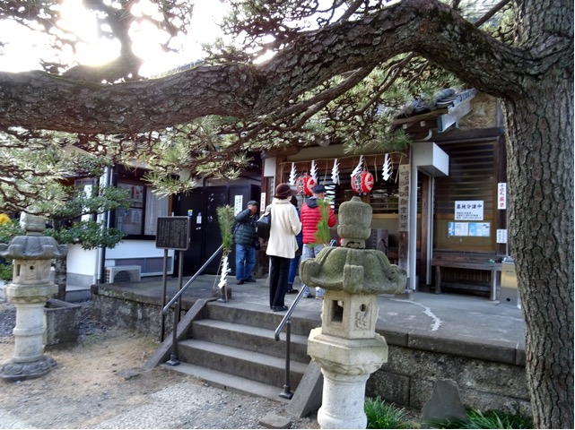 17shichifukujin54