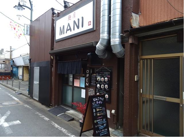 mani13