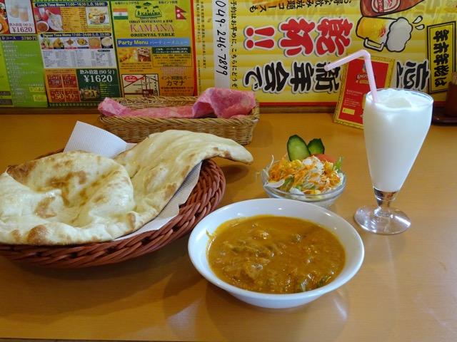KAMANA野菜カレー