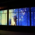 心地良い夜風に吹かれて街歩き〜食と音と灯りの融合 Kawagoe REMIX 2018〜