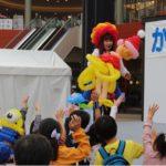笑った歌った踊った楽しんだ〜かわごえ産業フェスタ屋外ステージ(1日目)〜
