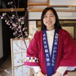 川越と東秩父村のご縁を結ぶ伝統の和紙「細川紙」〜東秩父SELECTION#2〜