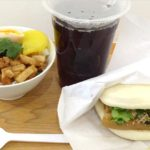テイクアウトOK!本格台湾料理が駅から2分で楽しめる〜一六八(いろは)〜