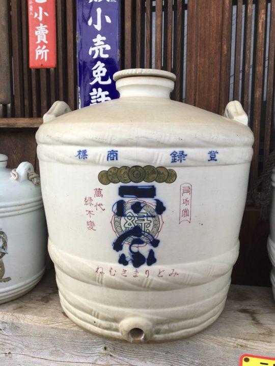 マツザキ中福店