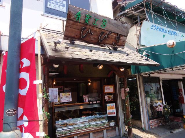 ひびき 霞ヶ関店