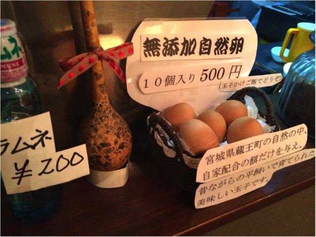 こだわりの卵