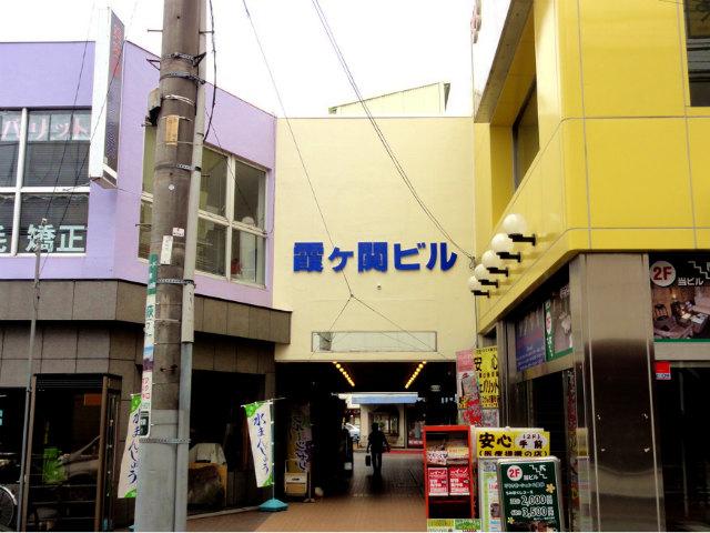 霞ヶ関ビル