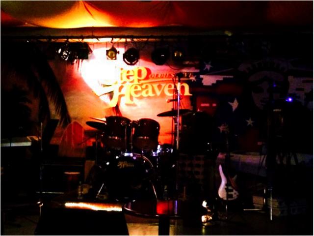 StepHeaven
