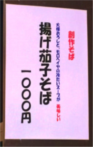 04suzuya