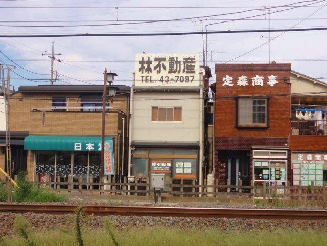 新河岸駅前(不動産)