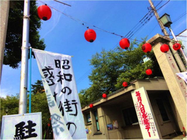 昭和の街の感謝祭