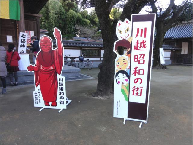 昭和の街 顔出し看板