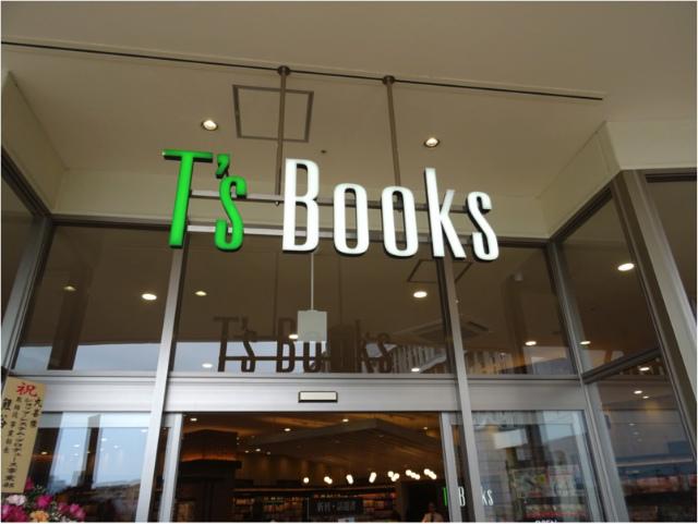 T's Books