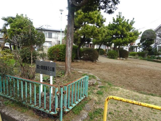 霞ヶ関東第5公園