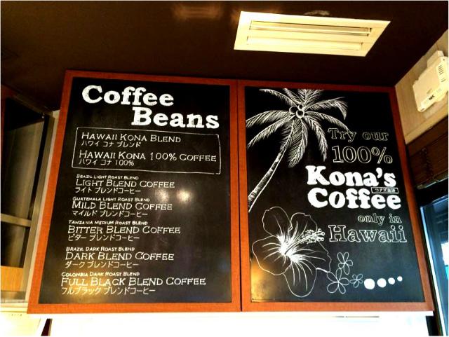 Konas Coffee
