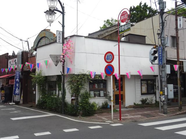 古本カフェAgosto