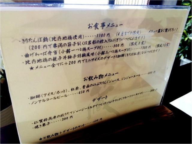 Gallery&Cafe 平蔵