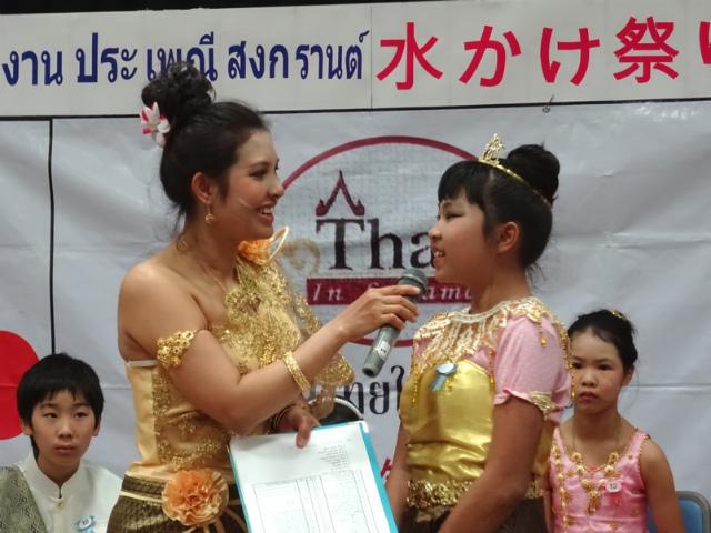 thai08