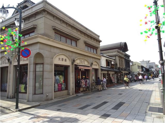 大野屋洋品店