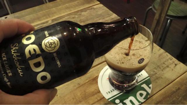 小江戸ビール(漆黒)