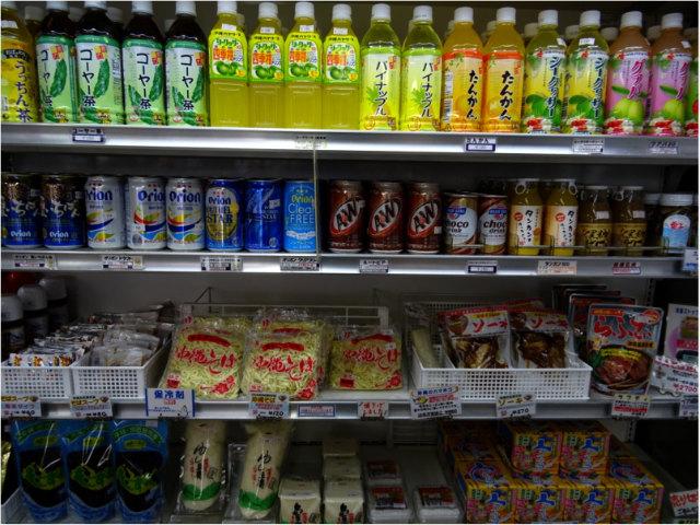 沖縄そば、オリオンビール