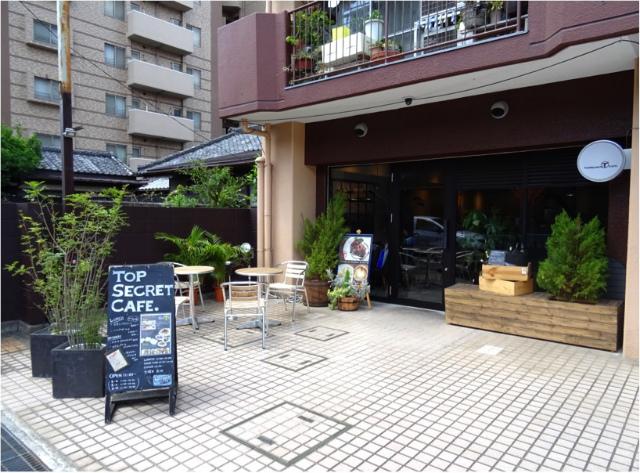 Top Secret Cafe