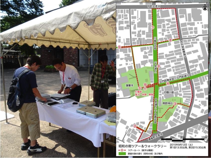 昭和の街ツアー