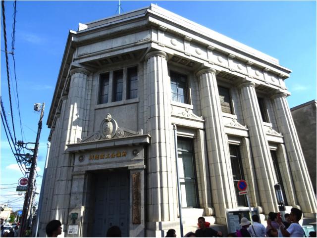 川越商工会議所