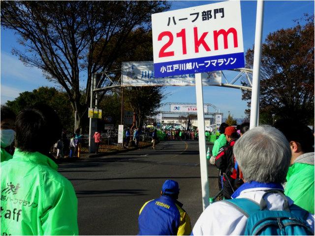marathon09